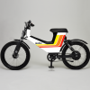 SURU S19 electric moped e-bike